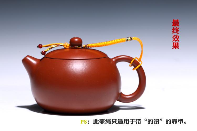 不亦乐壶 纯手工编织茶壶绳 壶绳 紫砂壶绳 单根壶绳