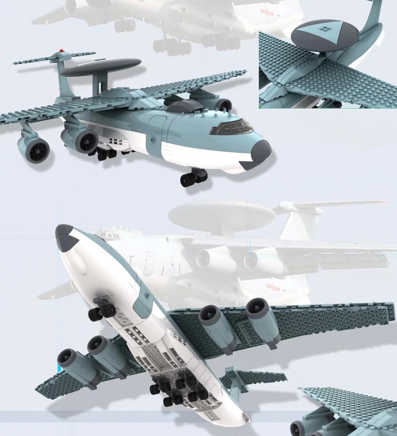 十机编队三架飞机相撞