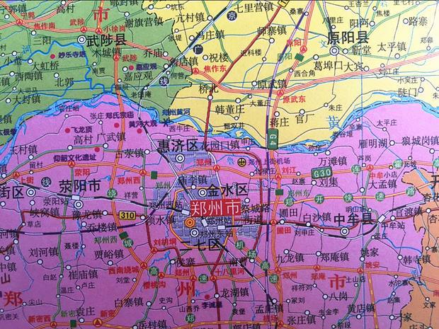 2017年新版河南省地图挂图交通地图各省地图挂杆送墙钉_ 4折现价32元