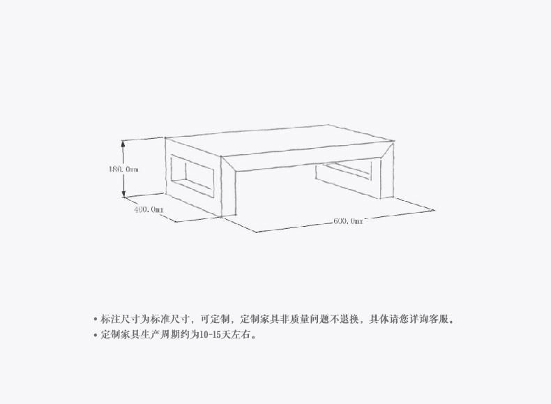 工程图 简笔画 平面图 手绘 线稿 790_579