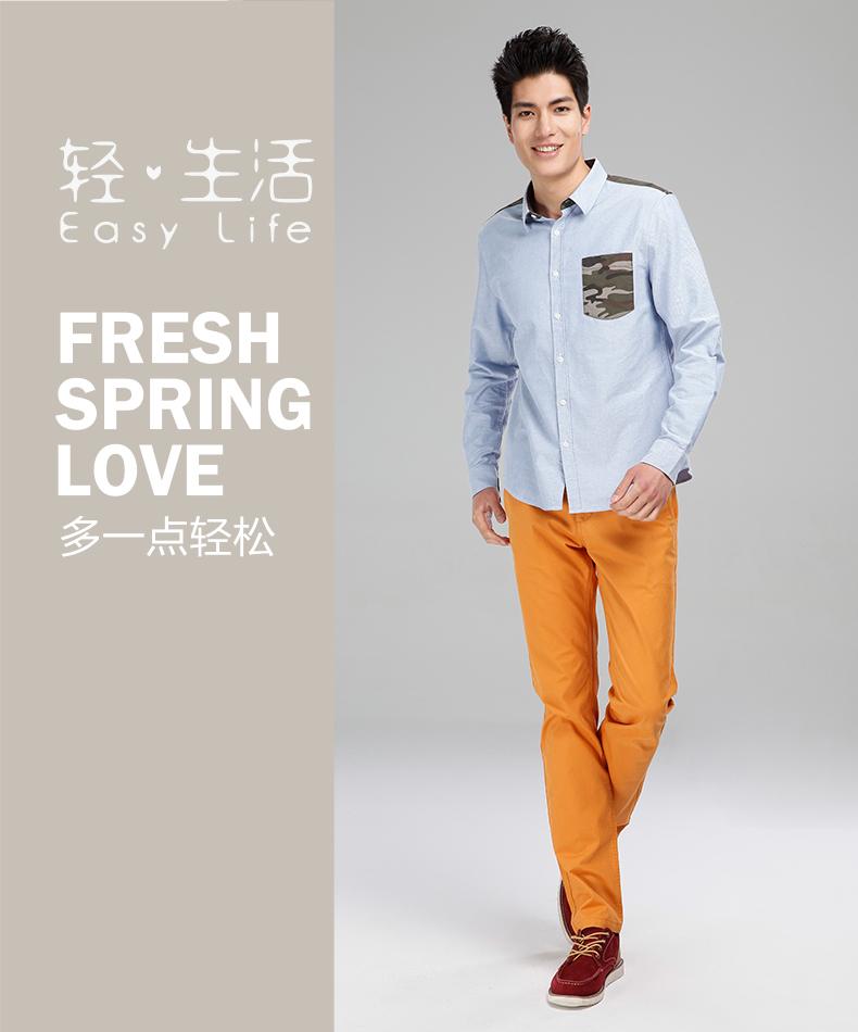 森马男装2015新款男士长袖衬衫韩版潮迷彩衬衣男潮流拼接款 蓝绿色调图片