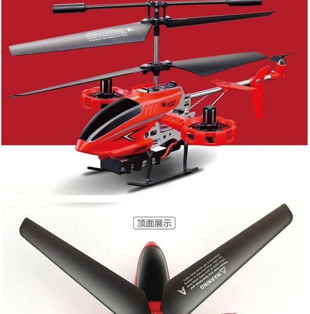 美嘉欣遥控飞机合金充电耐摔四通道直升飞机航模儿童