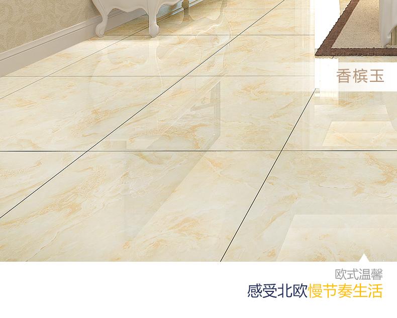 客厅地砖 卧室地板砖