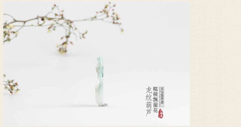 葫芦手绘图案设计兰花