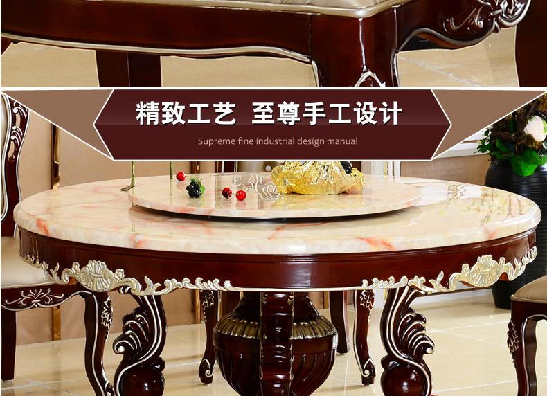 欧式圆餐桌 美式实木餐桌椅组合