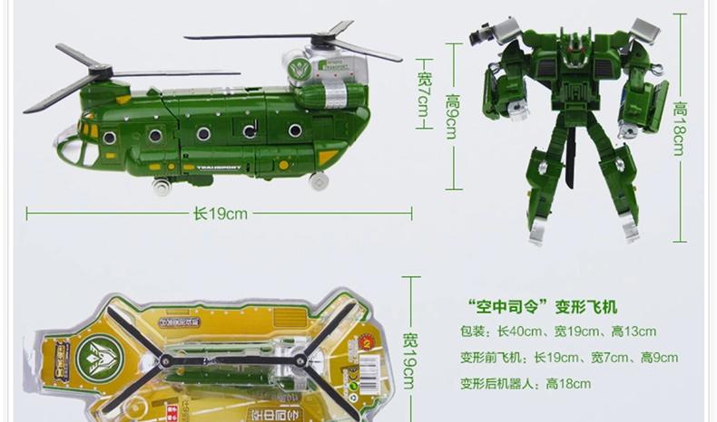 得意小子 合金变形战机变形金刚飞机 儿童玩具武装变形模型 节日生日