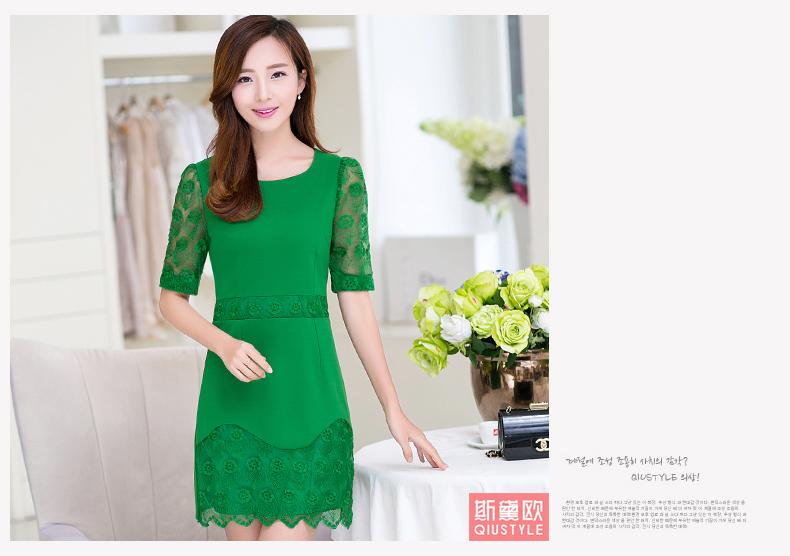 绿色蕾丝连衣裙