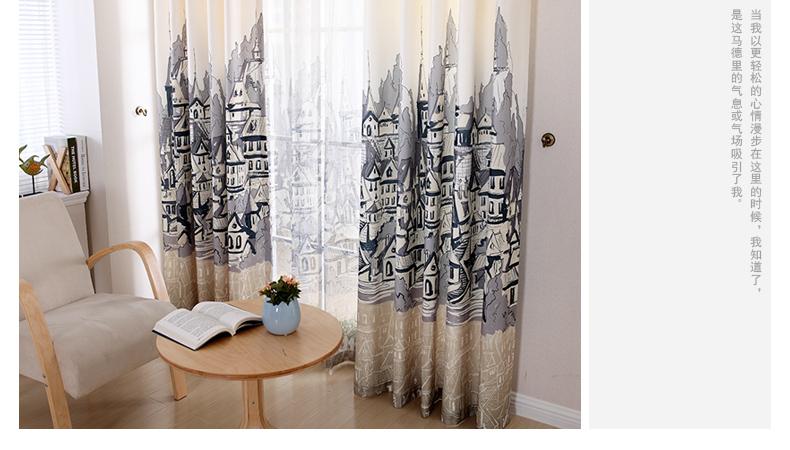 式风格窗帘布料速写客厅书房 阳台 卧室