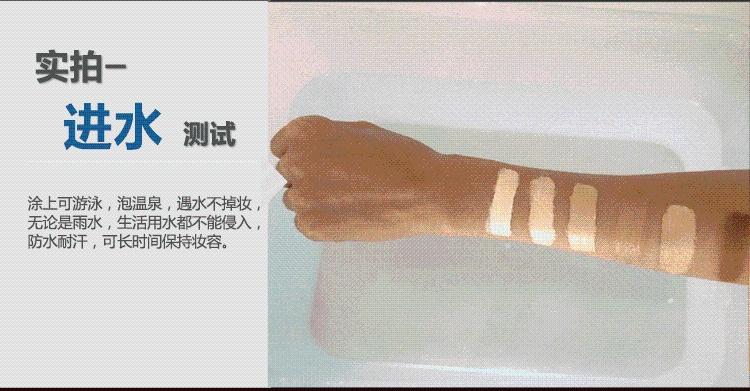 疤痕遮盖膏 纹身遮瑕膏防水遮盖胎记白斑妊辰纹贴强力持久遮纹身 双色