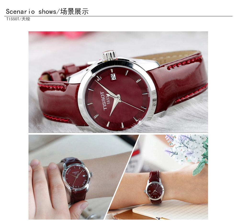 Đồng hồ đôi nam nữ Tissot 1000 100200 T035.210.16.011.01 - ảnh 10