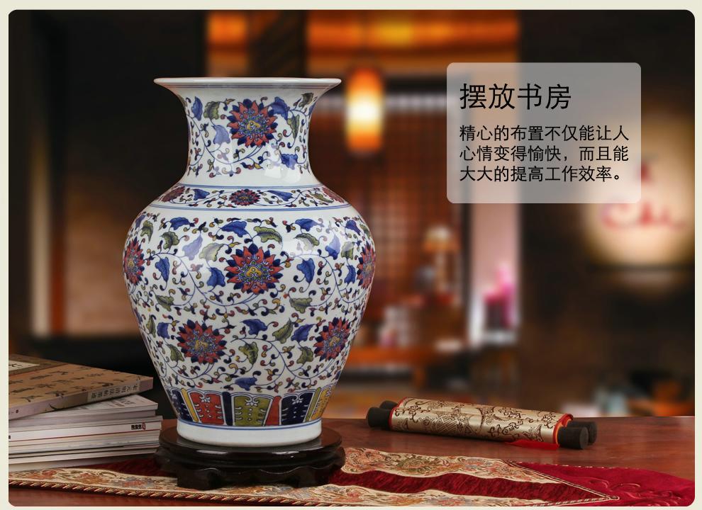 高档手绘青花瓷缠枝花卉花瓶