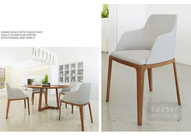 纳威家居 餐椅 北欧简约实木椅子书房椅子扶手椅dc001图片