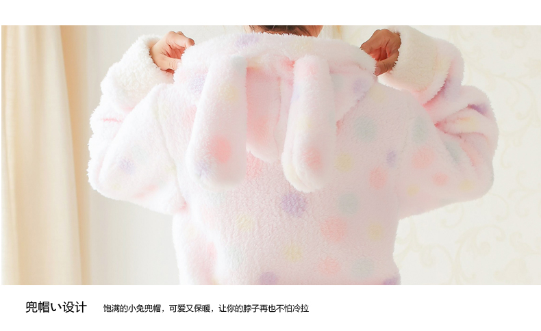 秋泓齐甜美的梦带耳朵加厚珊瑚绒可爱睡衣日系长袖带帽家居服套装