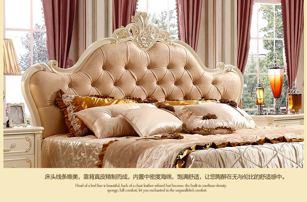 凯诺斐 欧式床法式床 田园公主床 实木雕花床 新款特价包物流 荷花白图片