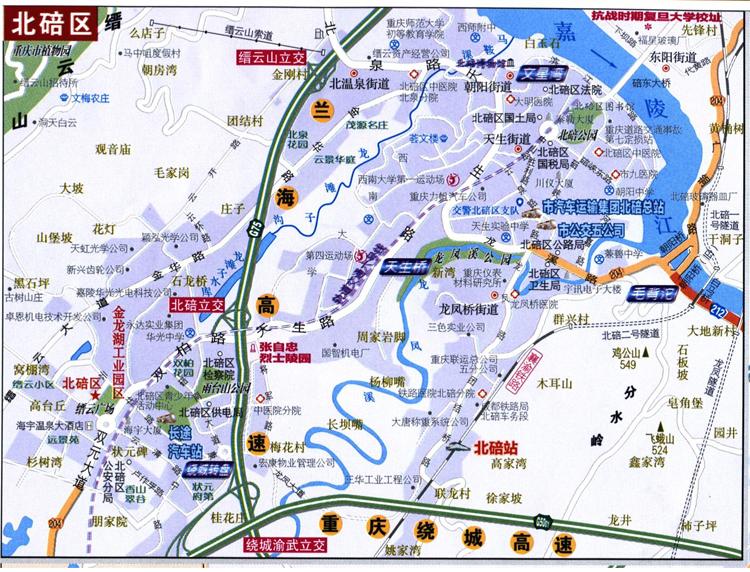 《重庆市主城区地图 袋装折叠(大幅面)78*108cm》成都图片