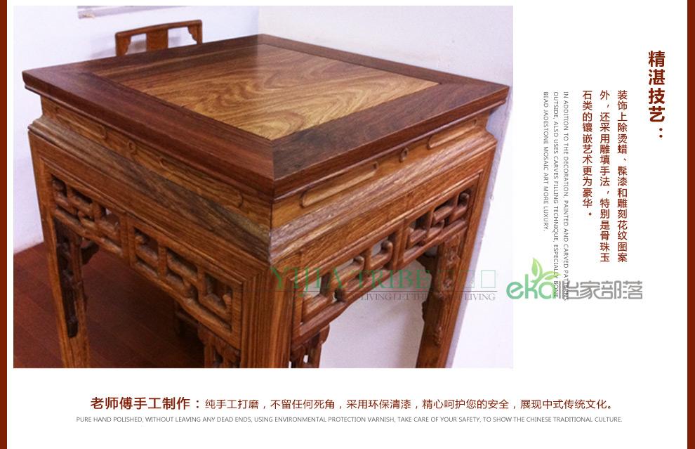 黄花梨 方花架 实木架 中式仿古花几 明清古典镂空精雕 实木 高花架