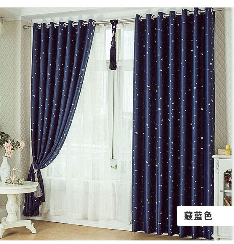 铭聚布艺 简约现代烫银三层梭织95%全遮光窗帘遮阳布 璀璨星空 藏蓝色图片