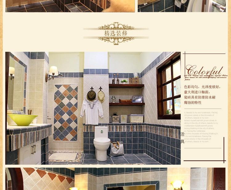 骆兰芒果系列瓷砖 美式地中海田园风格厨房卫生间墙砖图片