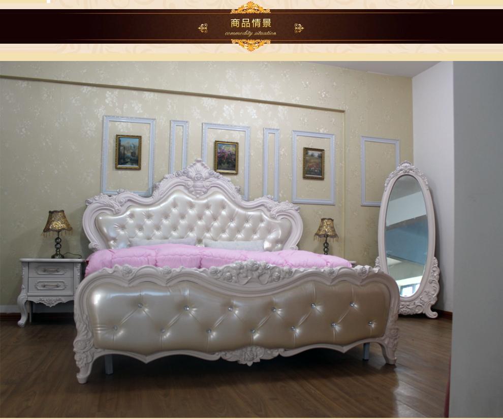 欧式床双人床 双人床图片