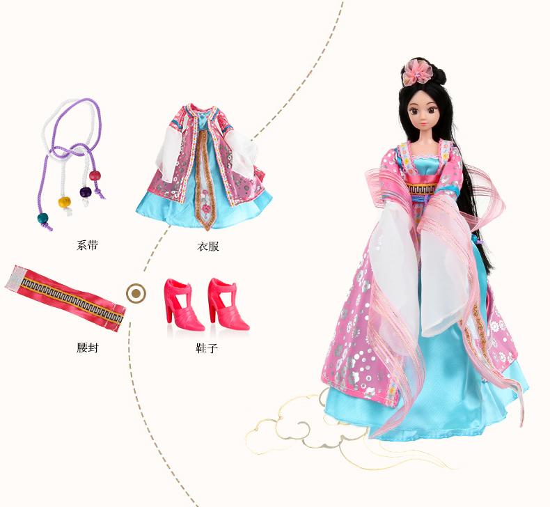 娇儿飞天仙女美少女系列古风芭比洋娃娃套装礼物女孩公主玩具收藏
