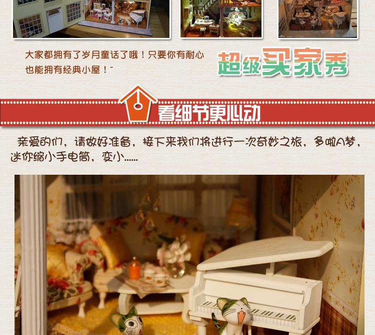 小屋创意手工制作礼物dollhouse别墅岁月的童话梦想