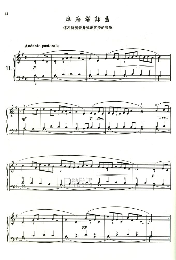 钢琴教程 巴赫初级钢琴曲集图片