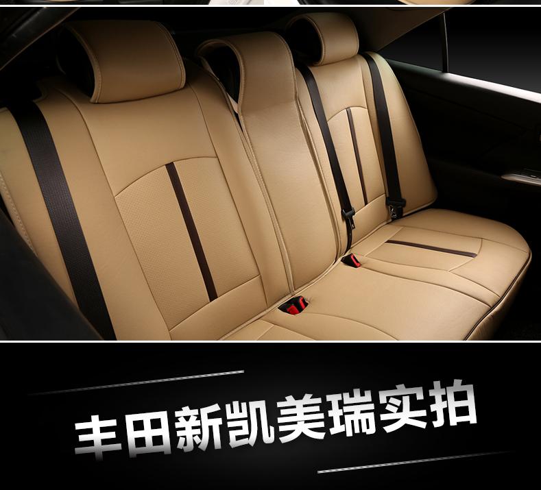 朗森3d汽车坐垫丰田rav4凯美瑞七代锐志雷凌2014款新