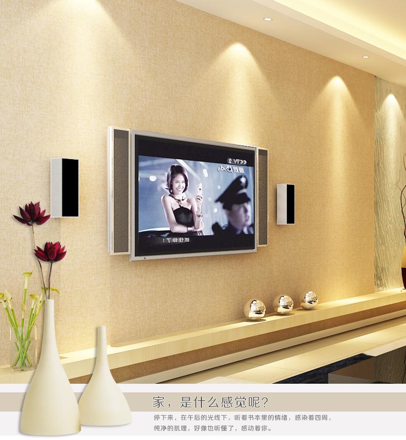 绿泇墙布电视背景墙客厅卧室壁布高2.75米 1211杏色/0