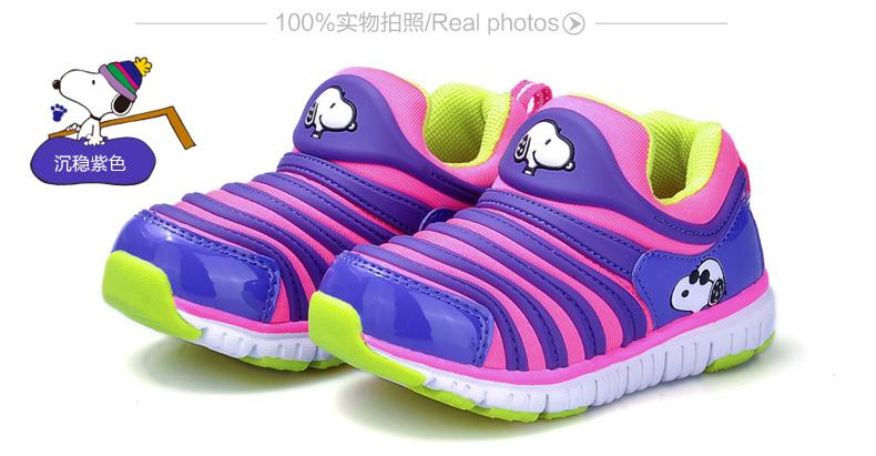 毛毛虫儿童鞋
