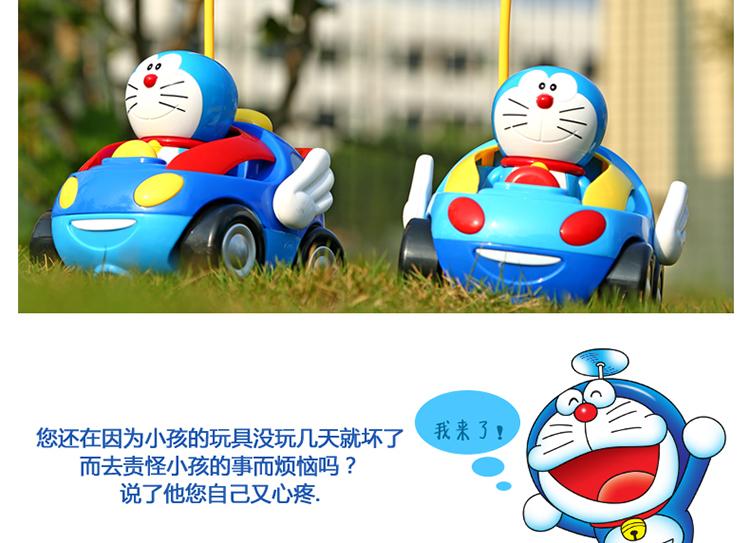 贝恩施 益智玩具 哆啦a梦遥控卡通车 儿童玩具遥控汽车830红色