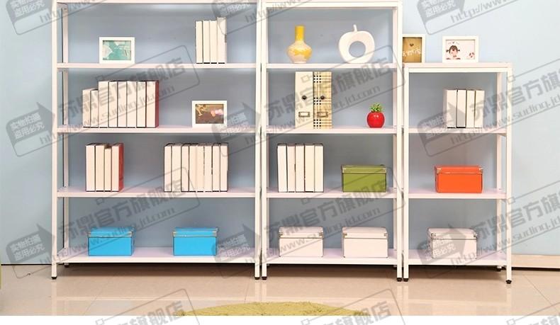 苏鼎简约时尚钢木结构书架置物架货架多层书架组合 白