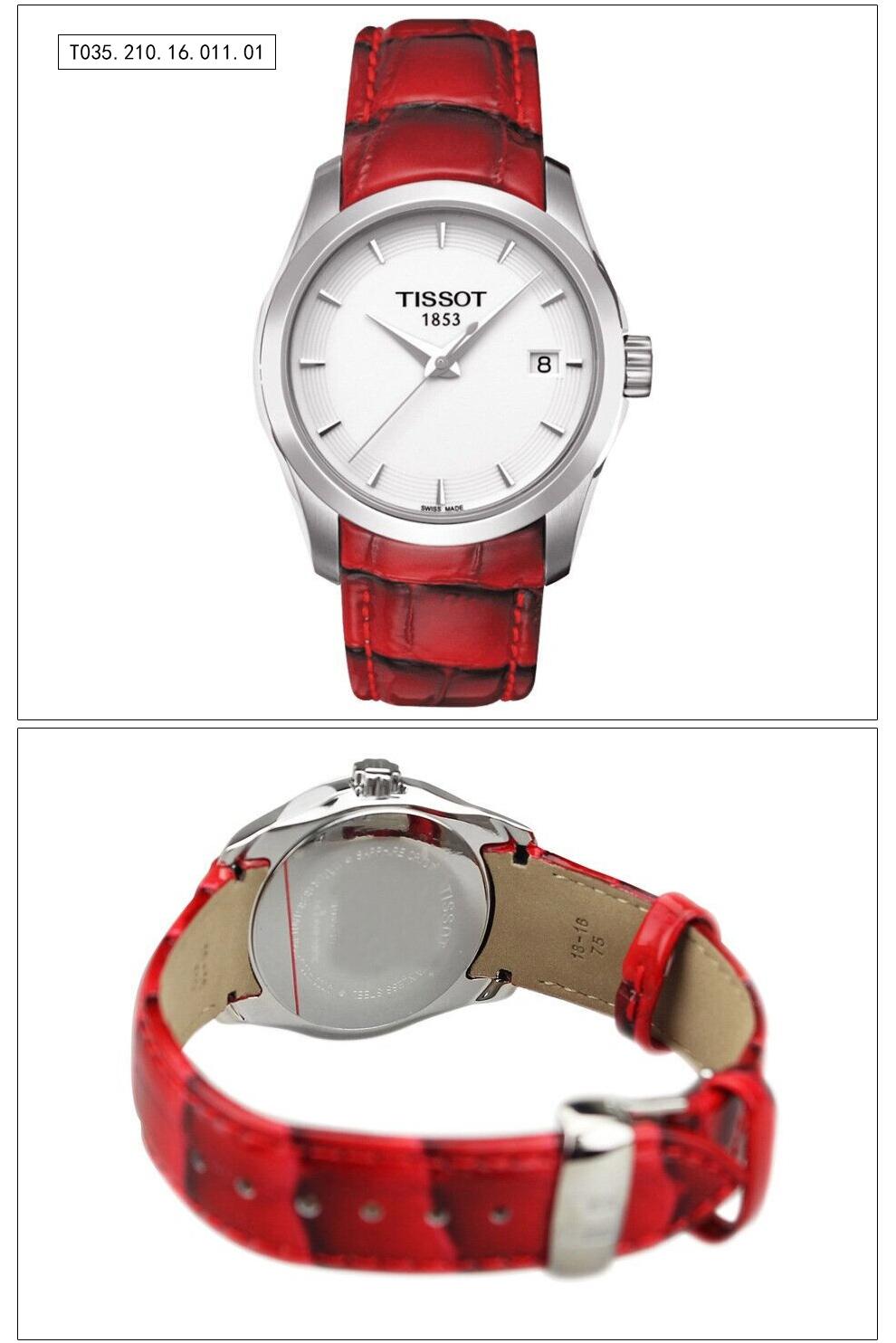 Đồng hồ đôi nam nữ Tissot 1000 100200 T035.210.16.011.01 - ảnh 7