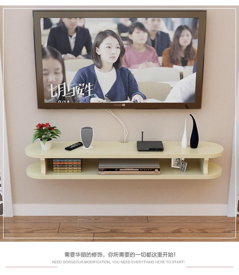 现代简约电视柜客厅壁挂墙壁装饰架椭圆形电视墙机顶盒墙上置物架liuz