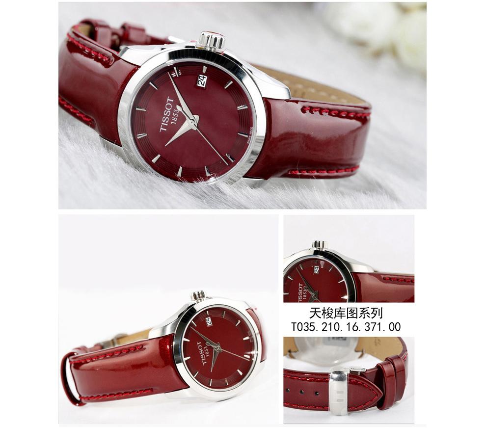 Đồng hồ đôi nam nữ Tissot 1000 100200 T035.210.16.011.01 - ảnh 11