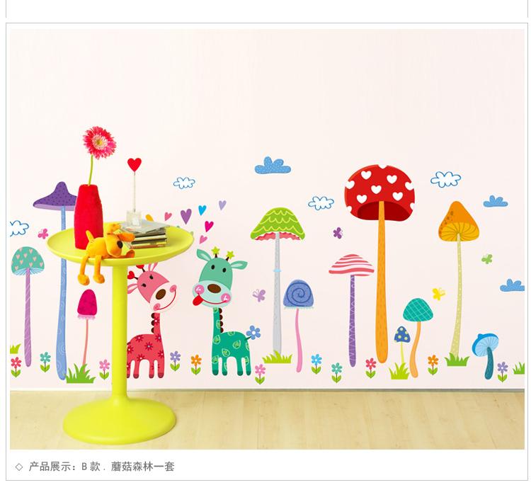 布置教室幼儿园早教所卡通动漫墙贴纸家装宝宝房小动物贴画 海绵宝宝