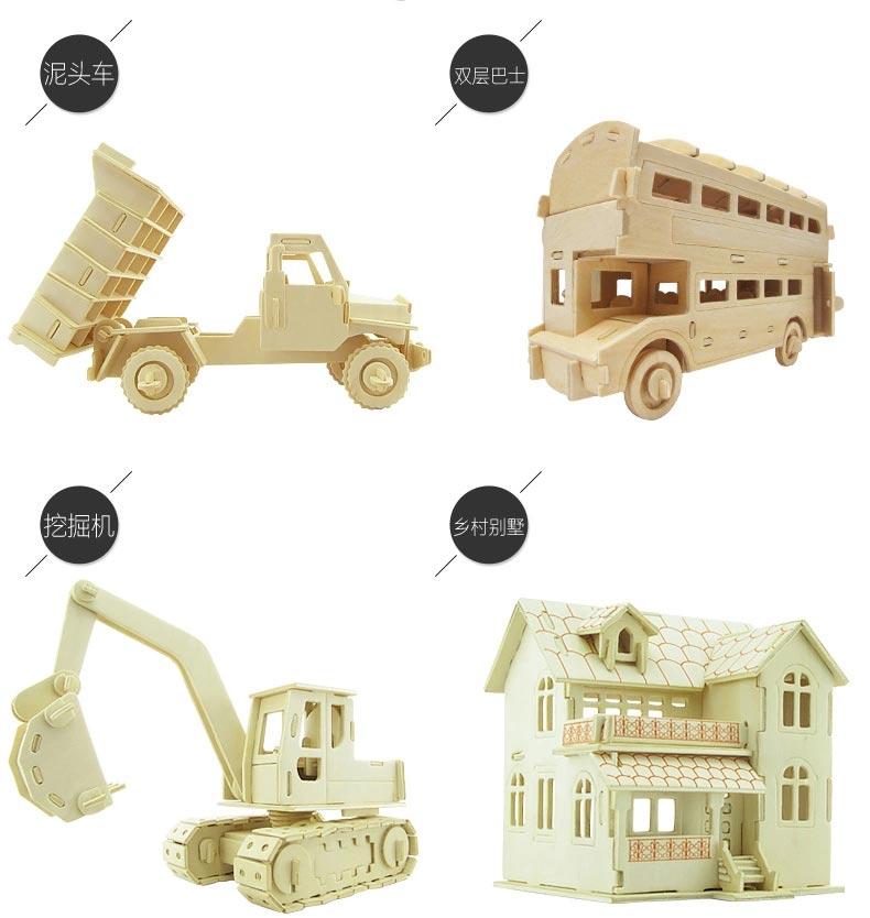 多多鹿3d立体拼图木制立体模型儿童木质拼图新年礼物宝宝益智diy拼图