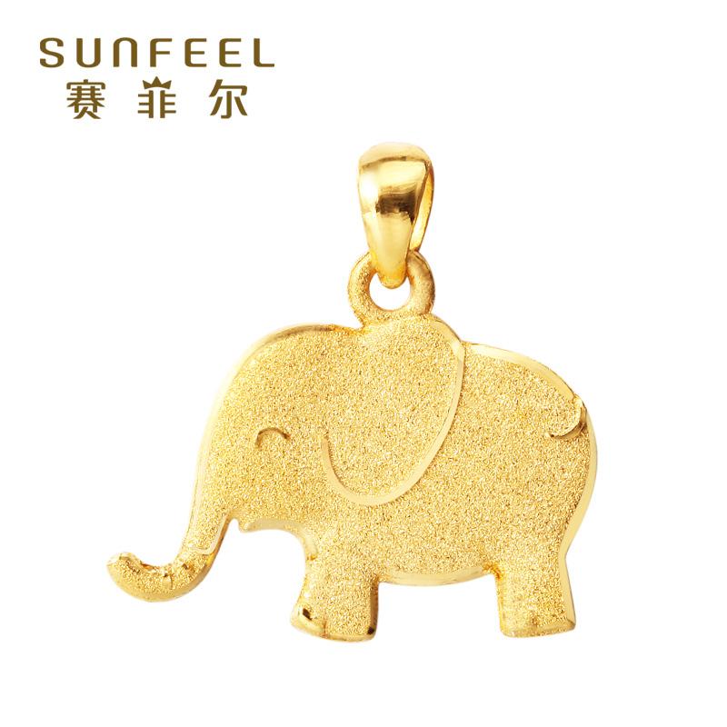 赛菲尔万足金 黄金吊坠 可爱挂件萌萌象 小象黄金饰品挂件 动物吊坠