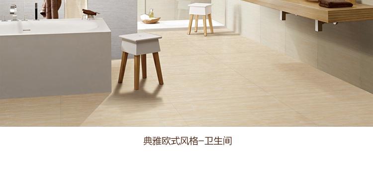 安华瓷砖 客厅地砖600*600仿古砖 亚光防滑地板砖 卫生间厨房墙地