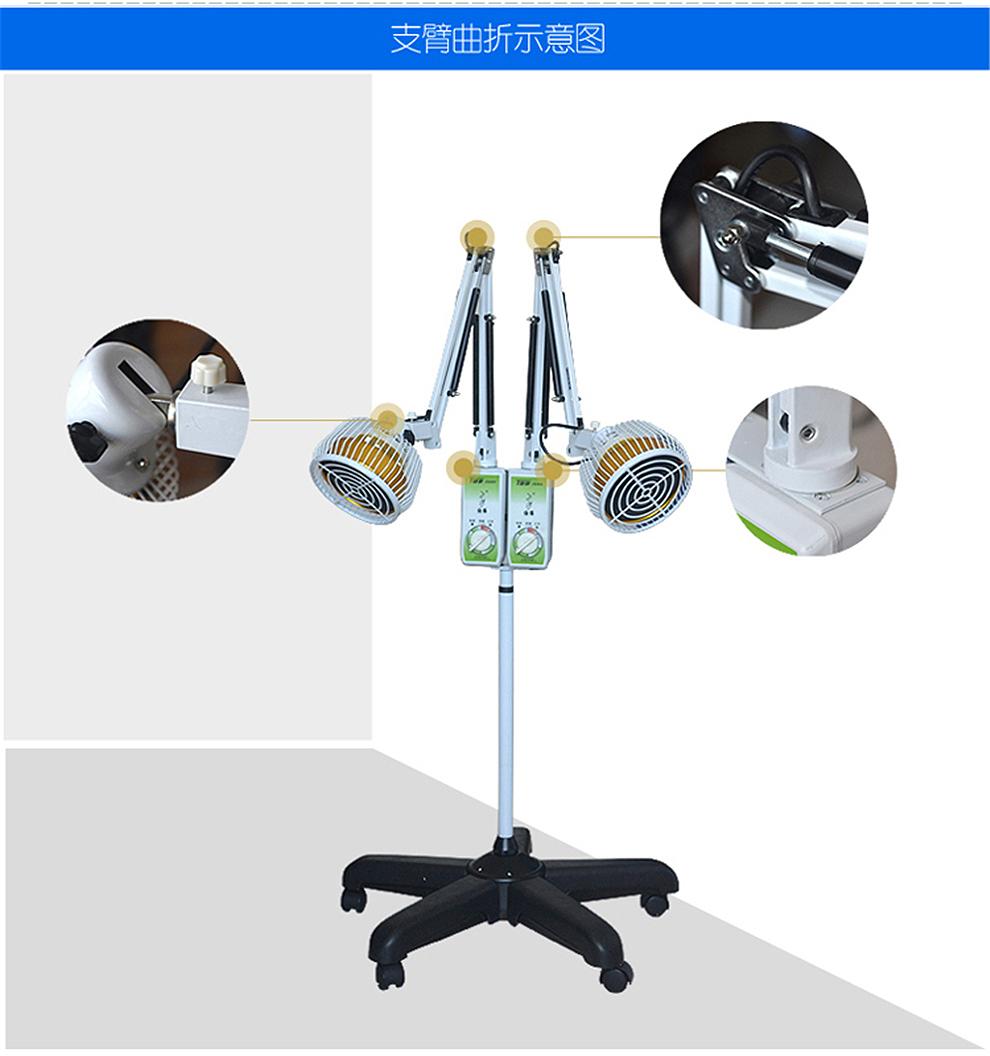 仙鹤 神灯电烤灯红外线理疗灯治疗灯电磁波仪
