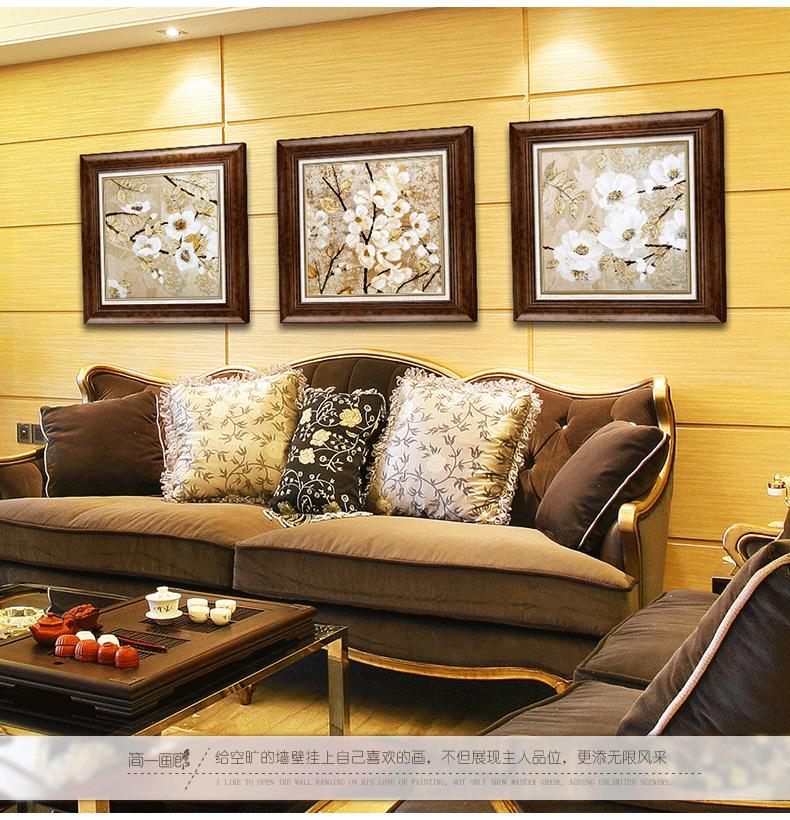 字画 简一画廊(jane gallery) 简一画廊 欧式客厅装饰画 沙发背景墙画图片