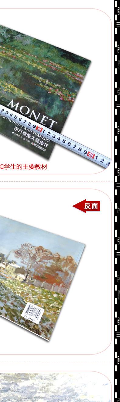 西方绘画大师原作高清原作临本素描速写临摹素材线稿 油画人物色粉笔