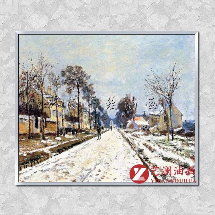 艺澜手绘油画《雪覆盖的道路》莫奈印象雪景画 书房客厅挂画墙画mn112