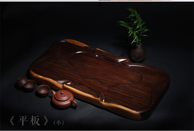 品茶忆友 手工黑檀木茶盘实木整块大号 木质茶盘排水原木茶盘 平板小