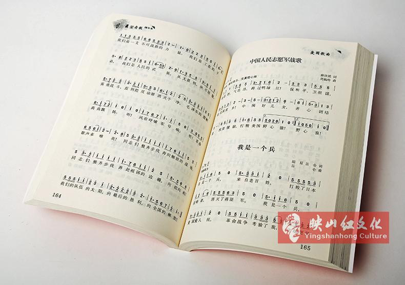 声乐歌谱 简谱唱歌 中国经典教材 考级曲集 教学的书 音乐书籍 歌