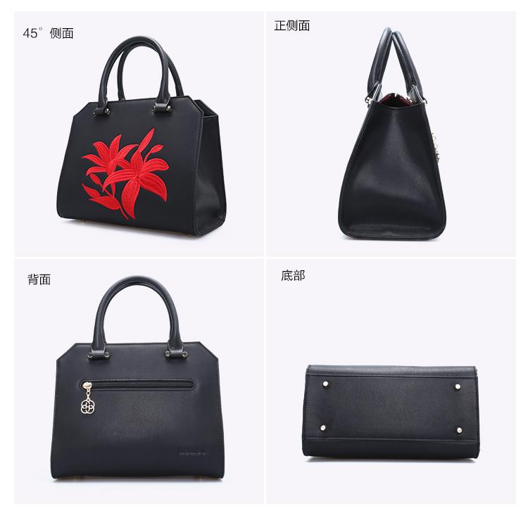 Túi xách nữ HONGU H5140355  - ảnh 9