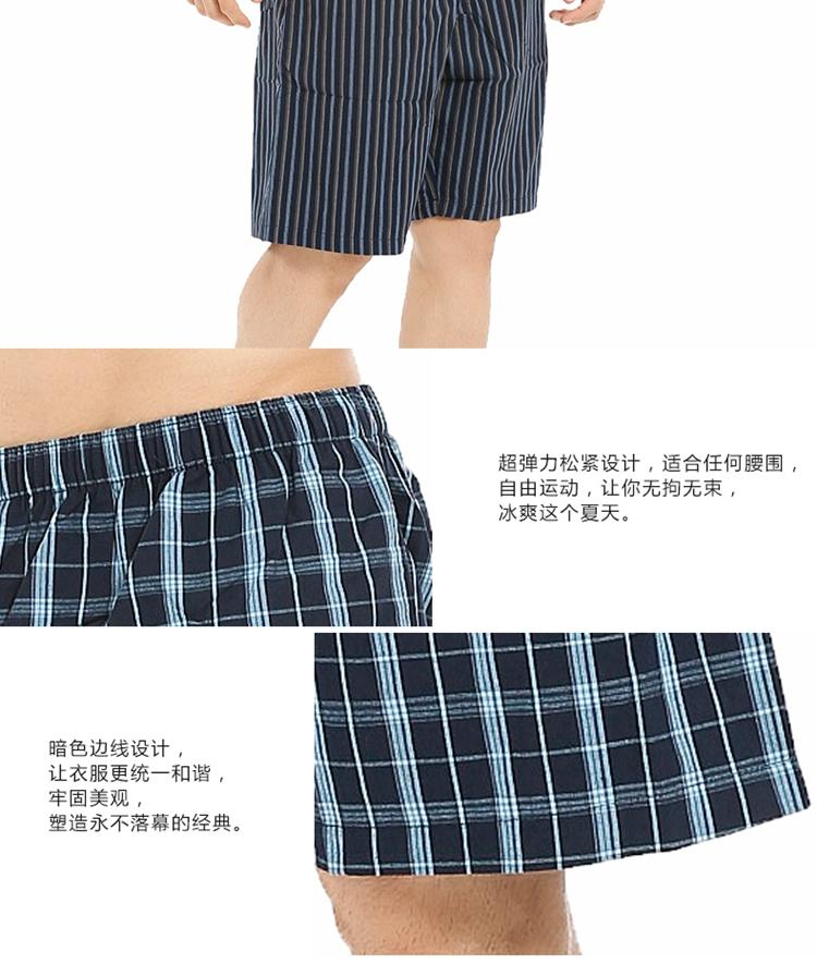 森鹅sene沙滩裤 夏季休闲男士大码格子五分中裤图片