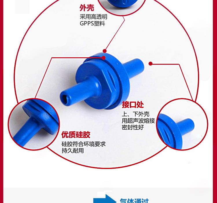 止水阀 鱼缸氧气泵配件 止流阀图片