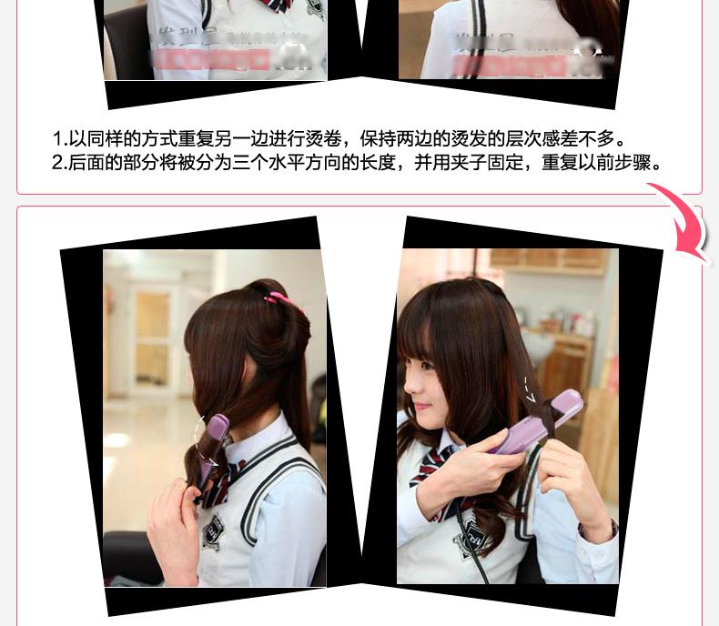 匹奇751迷你直发器 陶瓷卷发棒 拉直板夹电夹板 刘海直发夹 直卷两用