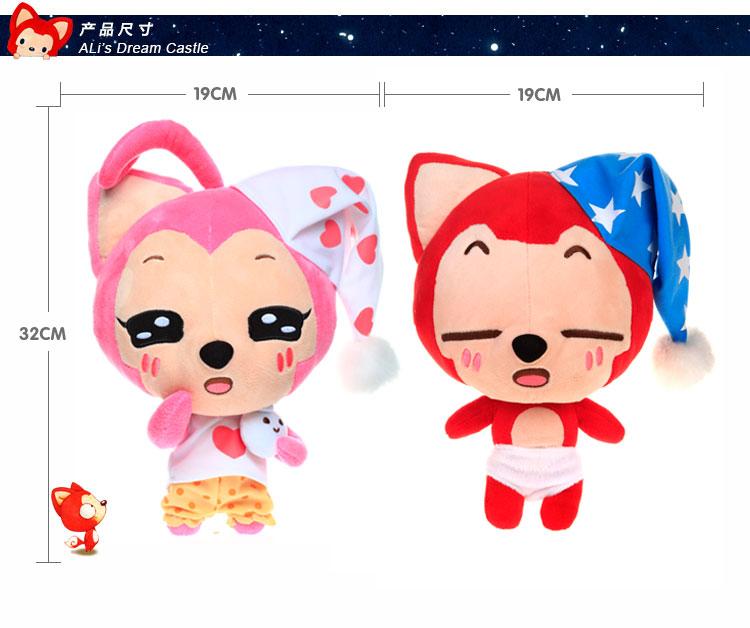 正版阿狸公仔 毛绒玩具晚安狸桃子玩偶可爱布娃娃 生日礼物送女生