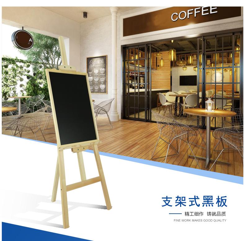 brandland支架式黑板白板立式广告板留言板公告栏咖啡店铺餐厅展示